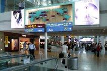 Bandara Internasional Incheon